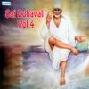 Sai Dohavali Vol 4