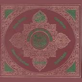 Rabih Abou-Khalil - Awakening