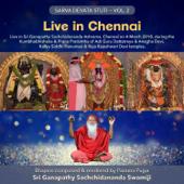 [Download] Dattatreya Mampahi (Live) MP3