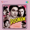 Poonam Original Motion Picture Soundtrack