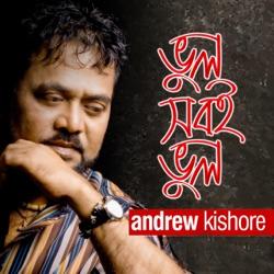 Album: Vhul Shob E Vhul Single by Andrew Kishore - Free Mp3 Download