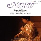 Nanae Yoshimura - Cosmos Haptic No. 3 - Kokuh