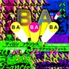 BaBaBa (feat. Young Ash) - Single, Dillon Francis