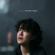 Em Khong The (feat. Touliver) - Tiên Tiên