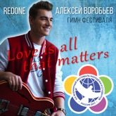 Love Is All That Matters - Single
