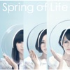 Spring of Life by Perfume