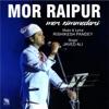 Mor Zimmedari feat Manjeera Ganguli and Rishikesh Pandey Single