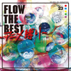 Howling - Flow & GRANRODEO