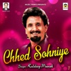 Chhed Sohniye Single