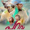 Parava Original Motion Picture Soundtrack