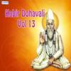 Kabir Dohavali Vol 13
