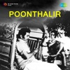 Poonthalir Original Motion Picture Soundtrack EP