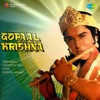 Gopaal Krishna Original Motion Picture Soundtrack