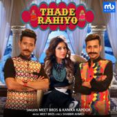Thade Rahiyo