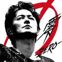 零 -ZERO-