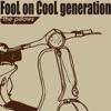 FooL on CooL generation (劇場版「フリクリ オルタナ/プログレ」) ジャケット写真