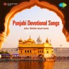 Punjabi Devotional Songs EP
