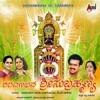 Saravanabhava Sri Subrahmanya