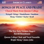 Queens College Choir, Alex Cauttero, Sean Kelly, Stefano di Lorenzo, Jeremy Chan, Aiko Imaizumi & Bright Sheng - 2 Folk Songs from Qinghai: No. 1,