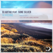 Searching (feat. Sone Silver) [Vetlove & Mike Drozdov Remix]