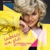 Sa Te Iubesc Un Pic (feat. J. Yolo) - Single, Cristina Vasiu