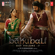 Baahubali Ost, Vol. 7 (Original Motion Picture Soundtrack) - EP - M. M. Keeravaani