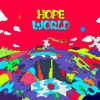 j-hope - Hope World illustration