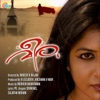 Nin Kannil From Meera Single