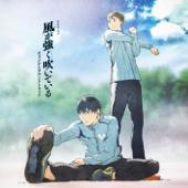 TVアニメ「風が強く吹いている」オリジナルサウンドトラック
