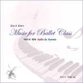 Music for Ballet Class, Vol. 12 (Ballet du Matinée)