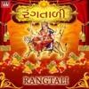 Rangtali