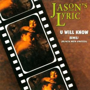 U Will Know - Single