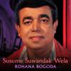 Susume Suwandak Wela - EP - Rohana Bogoda