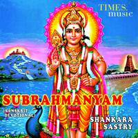 Subrahmanyam