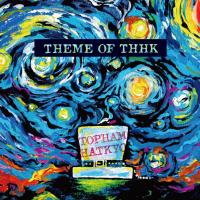 トップハムハット狂 - THEME OF THHK artwork