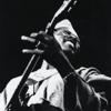 The Source (Remastered) - Ali Farka Touré