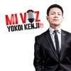Mi Voz Yokoi Kenji