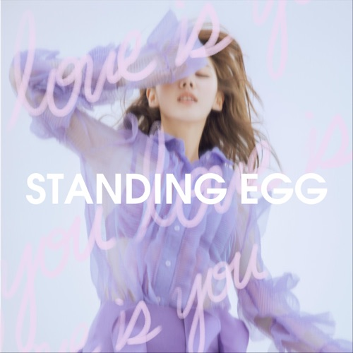 Standing Egg – Love Is You (with Yeseul) – Single