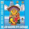 Sri Lakshmi Narasimha Divya Darshanam