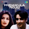 Premikula Roju (Original Motion Picture Soundtrack)