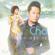 Cho Them Mot Doi - Various Artists