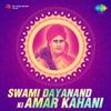 Swami Dayanand Ki Amar Kahani
