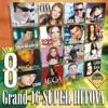 Grand 16 Super Hitova, Vol. 8