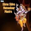 Shree Shiva Namaskaar Mantra