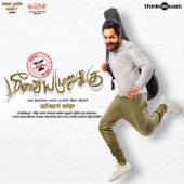 Meesaya Murukku (Original Motion Picture Soundtrack) - EP