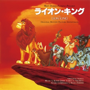 The Lion King (Original Motion Picture Soundtrack/Japan Release Version)