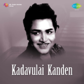 Konjam Thallikkanum-J. P. Chandrababu