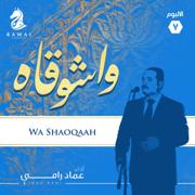 Ya Rabi Aqrem Walidayaa - Imad Rami - Imad Rami