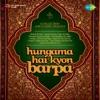 Hungama Hai Kyon Barpa EP