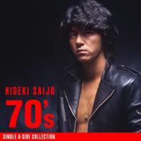 西城秀樹 - 70'sシングルA面コレクション artwork